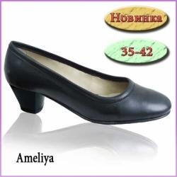 ameliya туфли