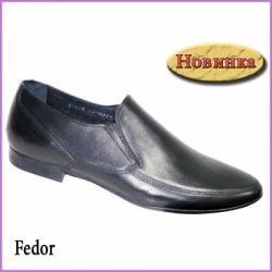 fedor туфли