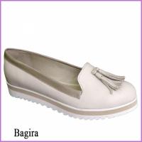 Bagira_беж