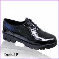 Erada-LP_черный