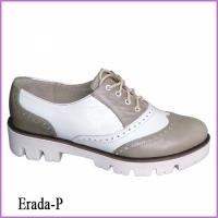 Erada-LP_беж/белый