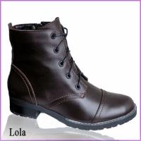 Lola_коричневый