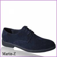 Martin-Z_синий
