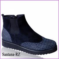 Santana-RZ_синий