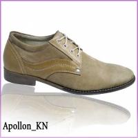 Apollon-KN