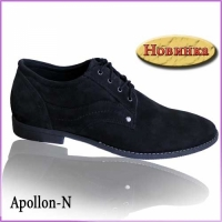 Apollon-N