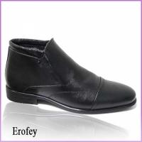 Erofey