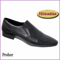 Prohor
