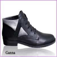 Ganna