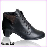 Ganna-kab