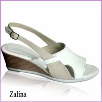 Zalina
